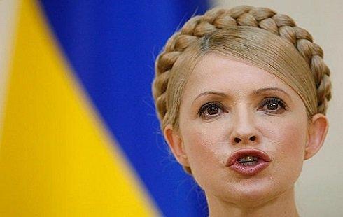 2bc0Yulia_Tymoshenko 2