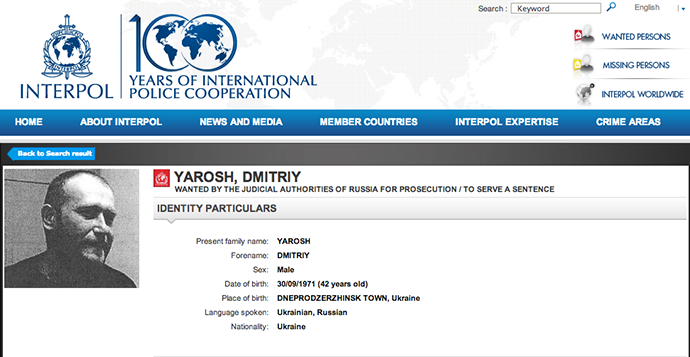 Dmytro-yarosh-interpol-korozes2