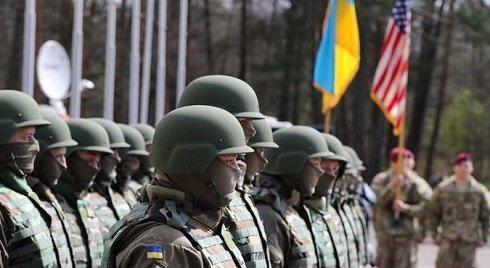 amerikai-kikepzes-ukrajna