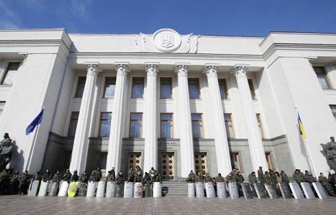 blokad-ukran-parlament