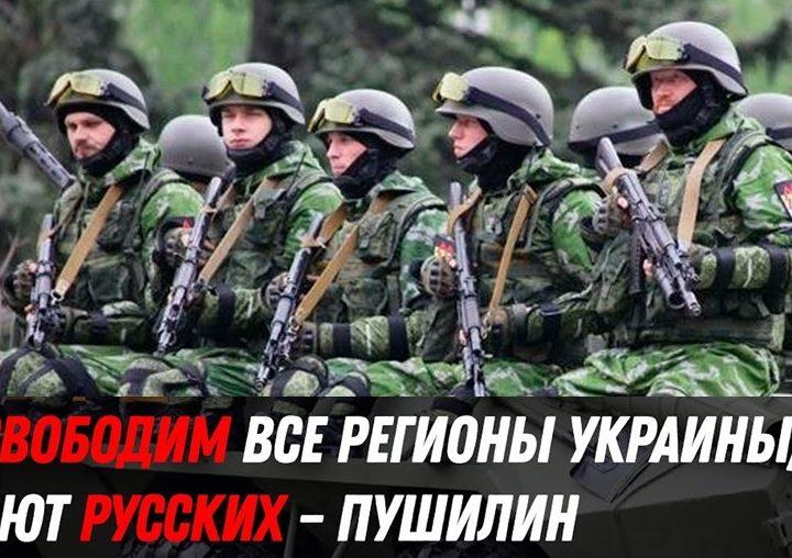 donyeckiek-elfoglaljak-ukrajnatol-az-osszes-oroszok-lakta-teruletet