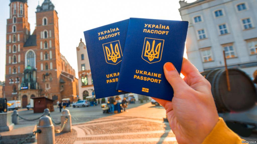 ep_megszavazta_ukrajna_vizummentesseget