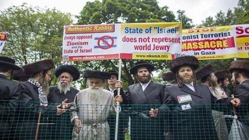 holokauszt-tulelok-tiltakozas-gaza2