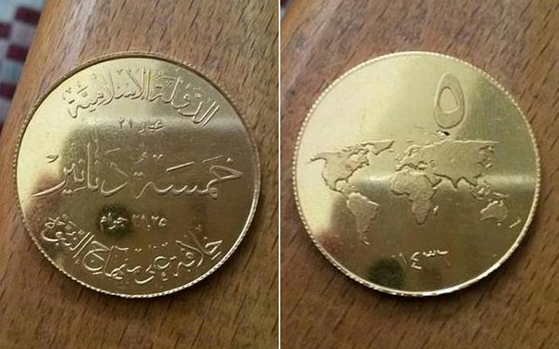 iszlam_allam_valuta2
