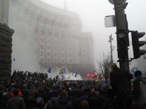 könnygáz-kijev
