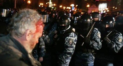 kijev-rohamrendőrök