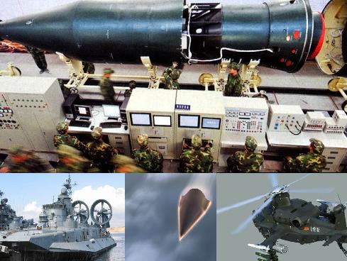 kinai-haditechnika5