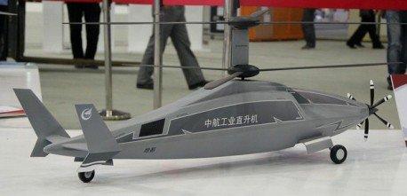 kinai_dron 2