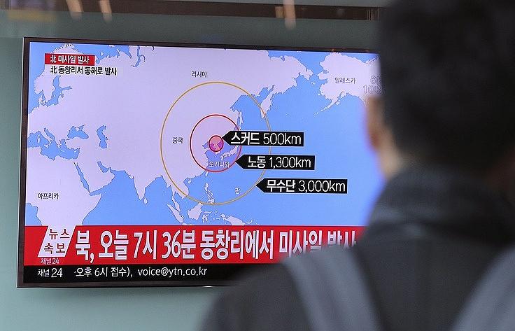 koreai_ballisztikus_raketakat_lottek_japanra