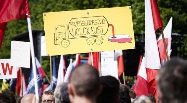 lengyelorszag-lemondta-a-holokauszt-ugyben-latogato-izraeli-kuldottseget