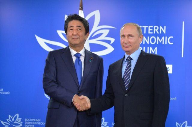Orosz-japán tárgyalás: Putyin elnök a magyar-román határ módosításáról beszélt