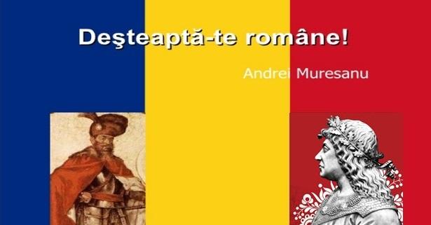 roman-himnuszt-ismered-ha-nem-akkor-meglepodsz