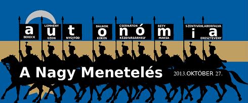 szekely_Nagy_Meneteles11
