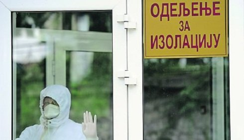 szerbia-ebola-megelozes