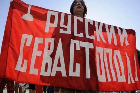 szevasztopol-orosz