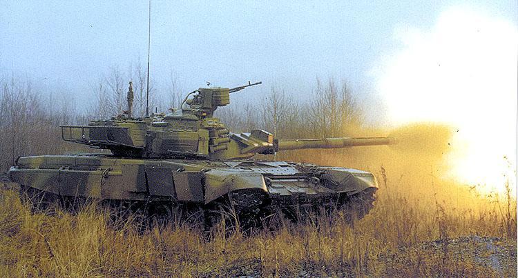 t-90-2