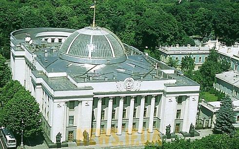 ukrán-parlament