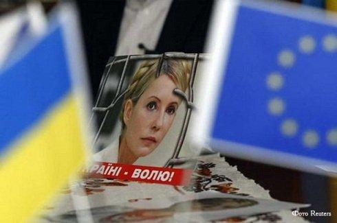 ukrajna-eu-társulás