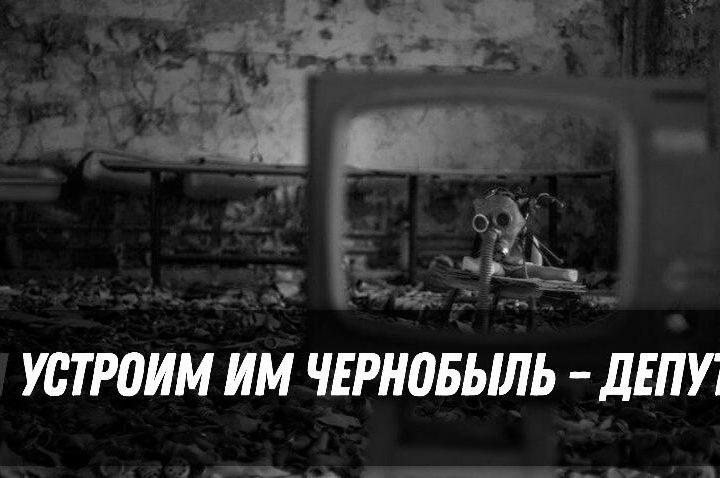 ukrajna-masodik-csernobilt-akar-oroszorszagnak