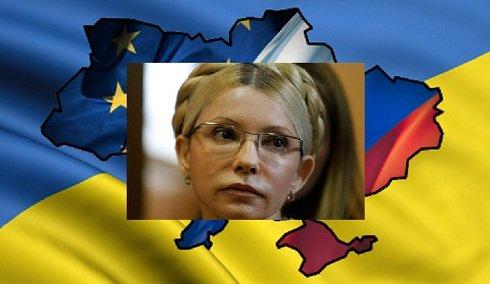 ukrajna_eu_csatlakozas
